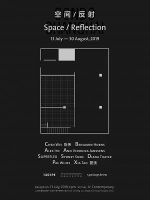 SPACE / REFLECTION (group) @ARTLINKART, exhibition poster