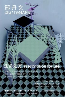 XING DANWEN SOLO EXHIBITION - PRESCRIPTION FOR LIFE (solo) @ARTLINKART, exhibition poster
