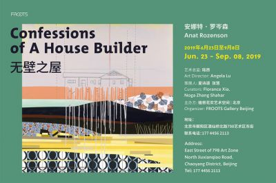 ANAT ROZENSON - CONFESSIONS OF A HOUSE BUILDER (solo) @ARTLINKART, exhibition poster