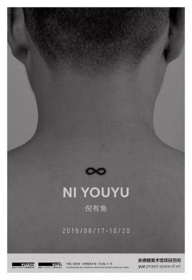 NI YOUYU - ∞ (solo) @ARTLINKART, exhibition poster