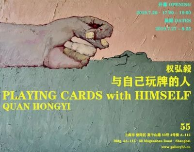 QUAN HONGYI - PLAYING CARDS WITH HIMSELF (solo) @ARTLINKART, exhibition poster