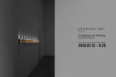 QUENTIN SHIH - LA HABANA IN WAITING (solo) @ARTLINKART, exhibition poster