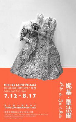 NIKI DE SAINT PHALLE SOLO EXHIBITION (solo) @ARTLINKART, exhibition poster