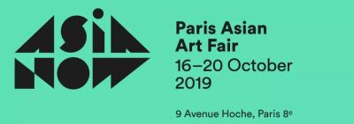 GALERIE ARTVERA'S@5TH ASIA NOW PAIRS AISAN ART FAIR 2019 (art fair) @ARTLINKART, exhibition poster