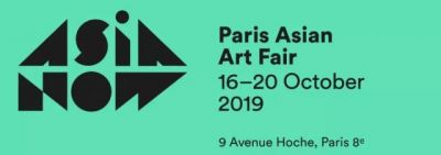 NEW GALERIE@5TH ASIA NOW PAIRS AISAN ART FAIR 2019 (art fair) @ARTLINKART, exhibition poster