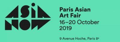 GALLERY@5TH ASIA NOW PAIRS AISAN ART FAIR 2019 (art fair) @ARTLINKART, exhibition poster