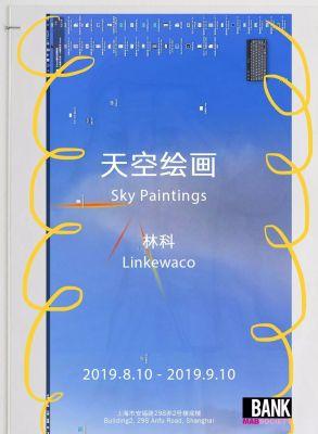 LIN KE SOLO SHOW - SKY PAINTINGS (solo) @ARTLINKART, exhibition poster