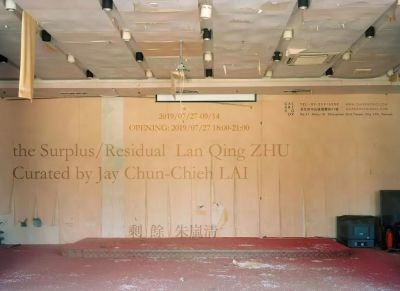 ZHU LANQING - THE SURPLUS/RESIDUAL (solo) @ARTLINKART, exhibition poster