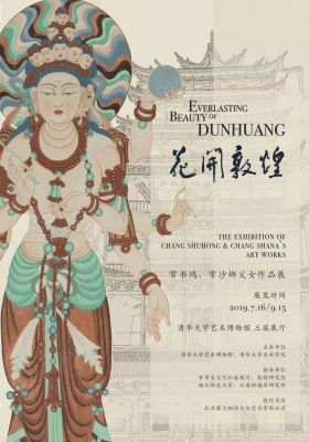 EVERLASTING BEAUTY OF DUNHUANG - THE EXHIBITION OF CHANG SHUHONG&CHANG SHANA'S ART WORKS (group) @ARTLINKART, exhibition poster