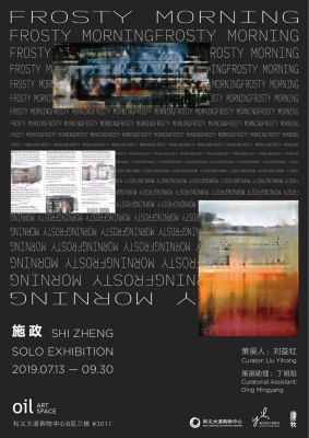 SHIZHENG - FROSTY MORNING (solo) @ARTLINKART, exhibition poster