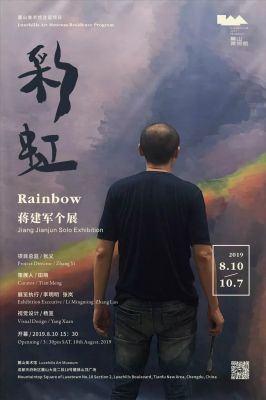 JIANG JIANJUN SOLO EXHIBITION - RAINBOW (solo) @ARTLINKART, exhibition poster