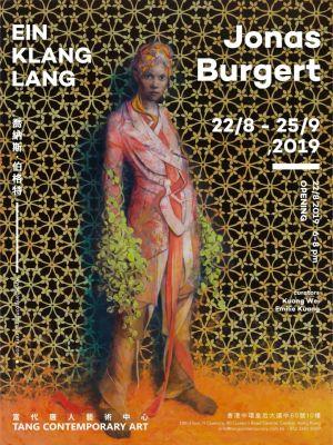 JONAS BURGERT - EIN KLANG LANG (solo) @ARTLINKART, exhibition poster