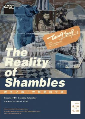 THE REALITY OF SHAMBLES - ZENG YANG (solo) @ARTLINKART, exhibition poster