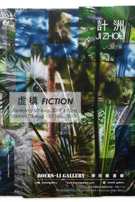 JI ZHOU - FICTION (solo) @ARTLINKART, exhibition poster