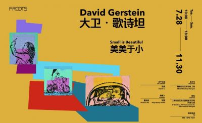 SMALL IS BEAUTIFUL - DAVID GERSTEIN (solo) @ARTLINKART, exhibition poster