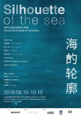 SILHOUETTE OF THE SEA (group) @ARTLINKART, exhibition poster