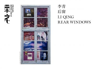 REAR WINDOWS (solo) @ARTLINKART, exhibition poster