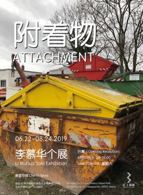 LI MUHUA SOLO EXHIBITION - ATTACHMENT (solo) @ARTLINKART, exhibition poster