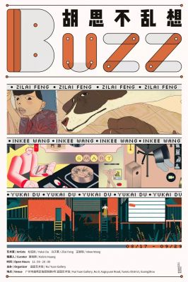 BUZZ (group) @ARTLINKART, exhibition poster