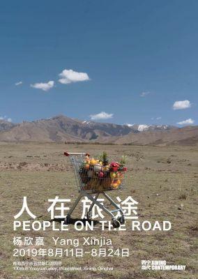 人在旅途——杨欣嘉 (个展) @ARTLINKART展览海报