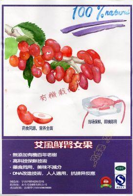 ONE-WAY RECYCLING BIN - HUANG YIN (solo) @ARTLINKART, exhibition poster