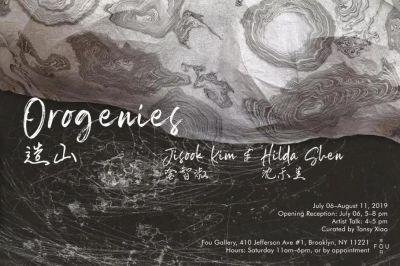 JIYOOK KIM &HILDA SHEN - OROGENIEY (group) @ARTLINKART, exhibition poster