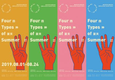FOUR TYPES OF SUMMER (group) @ARTLINKART, exhibition poster