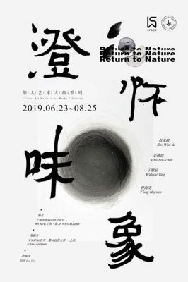 RETURN TO NATURE (group) @ARTLINKART, exhibition poster