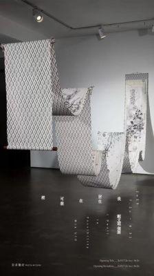 我居住在可能里——刘文瑄个展 (个展) @ARTLINKART展览海报