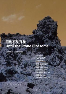 UNTIL THE STONE BLOSSOMS (group) @ARTLINKART, exhibition poster