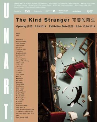 THE KIND STRANGER (group) @ARTLINKART, exhibition poster