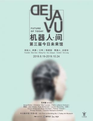 FUTURE OF TODAY - DE JA VU (group) @ARTLINKART, exhibition poster