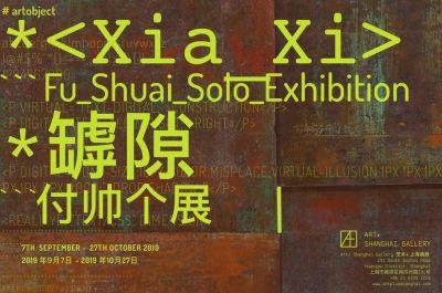 FU SHUAI SOLO EXHIBITION - XIA XI (solo) @ARTLINKART, exhibition poster