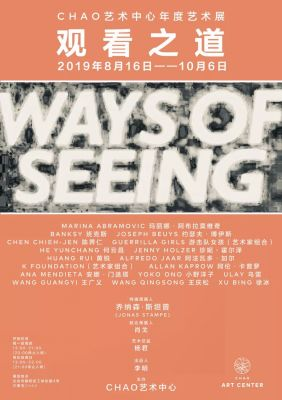 WAYS OF SEEING (group) @ARTLINKART, exhibition poster
