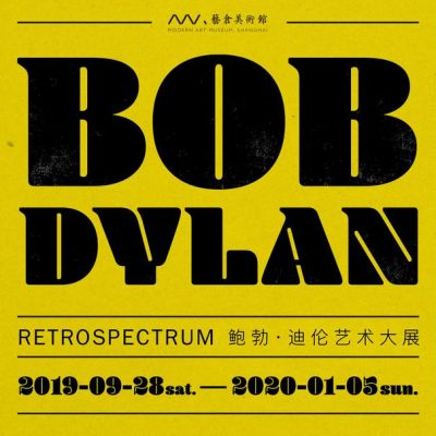 BOB DYLAN - RETROSPECTRUM (solo) @ARTLINKART, exhibition poster