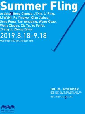 SUMMER FLING (solo) @ARTLINKART, exhibition poster