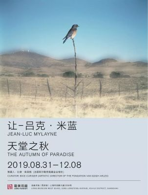 JEAN-LUC MYLAYNE - THE AUTUMN OF PARADISE (solo) @ARTLINKART, exhibition poster