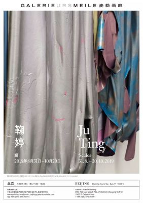 JU TING - SCALES (solo) @ARTLINKART, exhibition poster