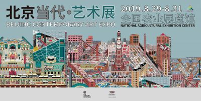BOWERBANK NINOW@BEIJING CONTEMPORARY 2019(FUTURE) (art fair) @ARTLINKART, exhibition poster