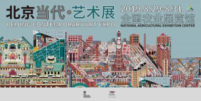 FINGERPRINT GALLERY@BEIJING CONTEMPORARY 2019(FUTURE) (art fair) @ARTLINKART, exhibition poster