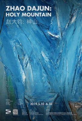ZHAO DAJUN - HOLY MOUNTAIN (solo) @ARTLINKART, exhibition poster