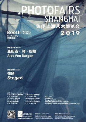 LEO GALLERY@PHOTOFAIRS SHANGHAI 2019 (STAGED) (art fair) @ARTLINKART, exhibition poster