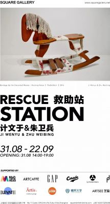 RESCUE STATION (solo) @ARTLINKART, exhibition poster