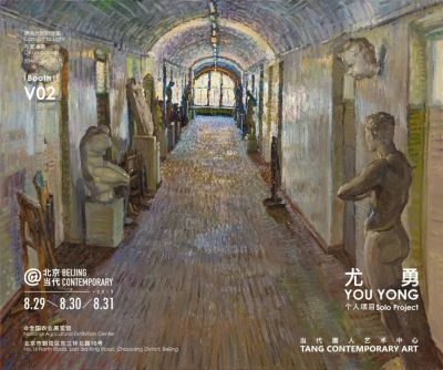 TANG CONTEMPORARY ART@BEIJING CONTEMPORARY 2019(VALUE) (art fair) @ARTLINKART, exhibition poster