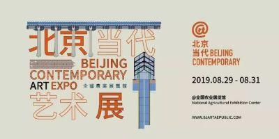 BEIJING CONTEMPORARY 2019(CADILLAC×WONDER) (art fair) @ARTLINKART, exhibition poster