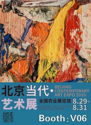 LINE GALLERY@BEIJING CONTEMPORARY 2019(VALUE) (art fair) @ARTLINKART, exhibition poster
