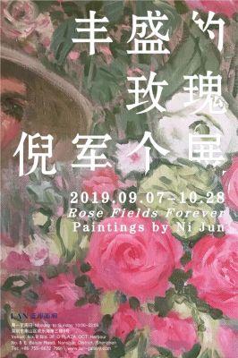 倪军——丰盛的玫瑰 (个展) @ARTLINKART展览海报