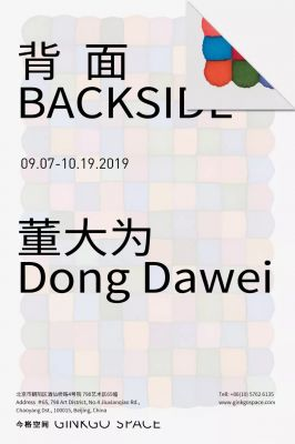 DONG DAWEI - BACKSIDE (solo) @ARTLINKART, exhibition poster