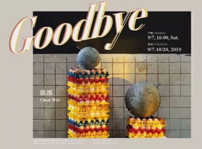 CHEN WEI'S SOLO EXHIBITION - GOODBYE (solo) @ARTLINKART, exhibition poster