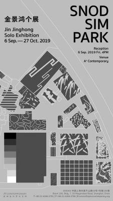 SNOD SIM PARK (solo) @ARTLINKART, exhibition poster